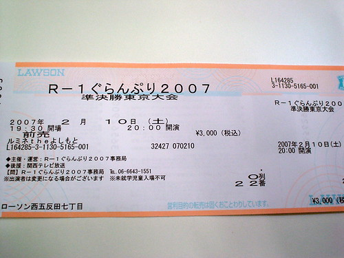 DSC00570.JPG