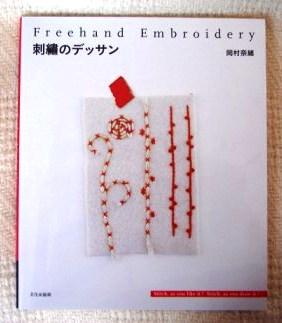 ISBN 4579110129
