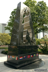 Monument in New York in memory of those who died in the Korean War.