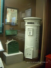 上海郵博館_郵桶