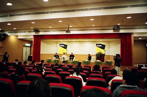 2007網際網路趨勢研討會