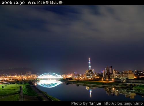 台北101 & 麥帥大橋