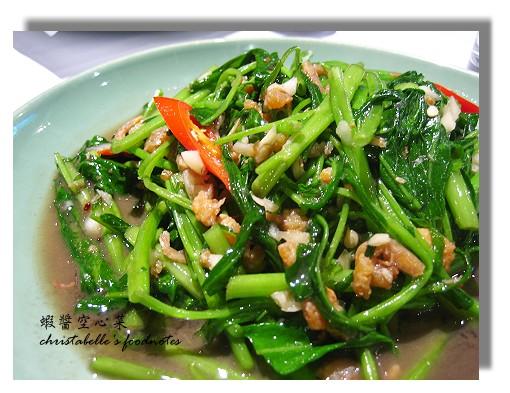 鳥台北蝦醬空心菜