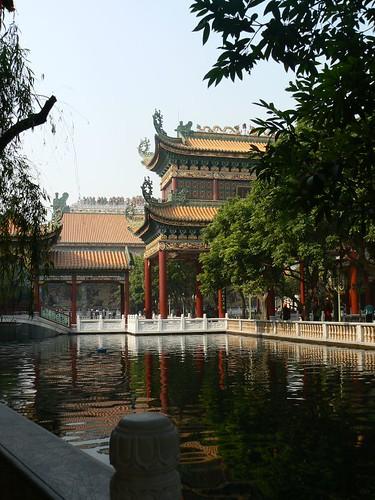China (351)