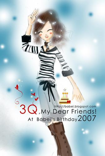 20070108babei2