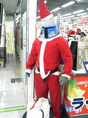 christmas fett