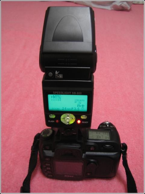 SB-800-07