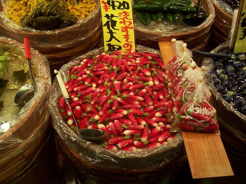Japanese radishes