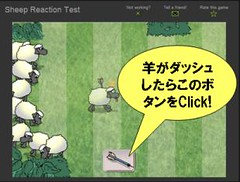 Sheep Reaction 1