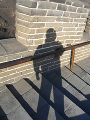 My shadow on the Great Wall