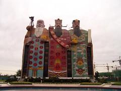 hotel reyes pekin