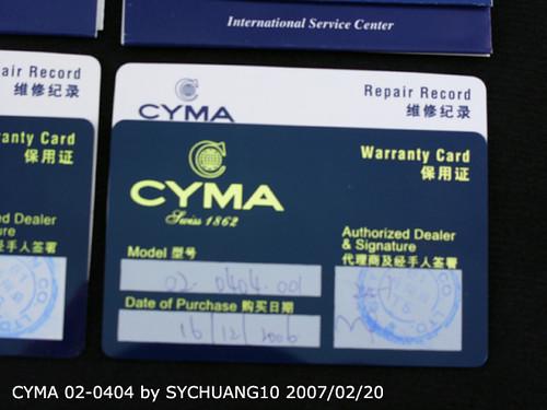 cyma lady warranty