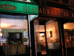 BaoBab Restaurant, across the street from amy ruths, harlem, soul food, west african food