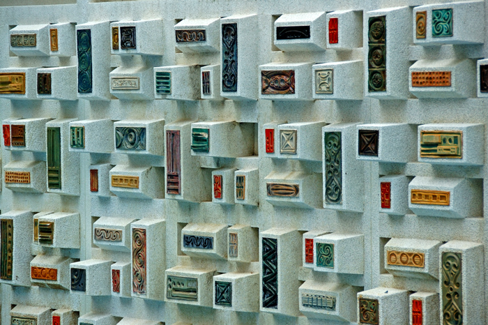 立體拼磚藝術