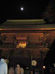 Kuhombutsu Main Gate