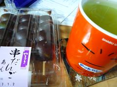 http://www.flickr.com/photos/laclef_yoshiyasu/342433019/