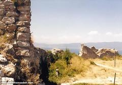 Part of the citadel