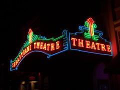 20070118 Sebastiani Theatre