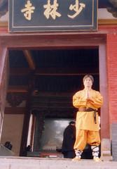 ShaoLin gate