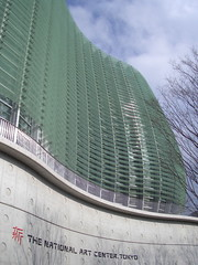 """The National Art Center, Tokyo"" #03"