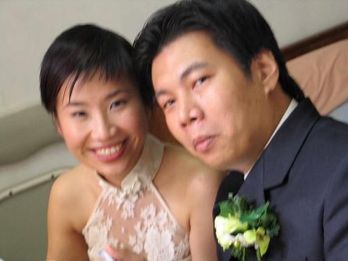 Blur Couple