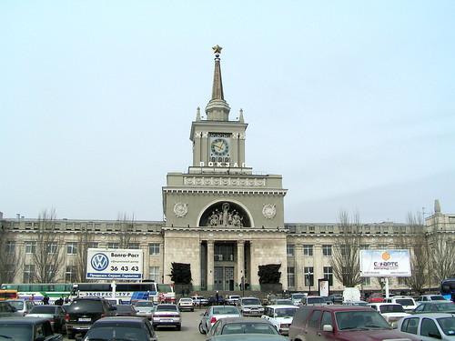 Вокзал / Rail station