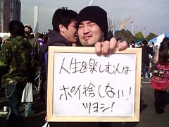 nagisaの壁紙プレビュー