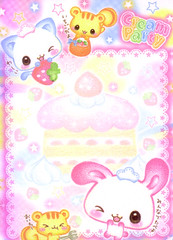 Cream Party (lightning_lover) Tags: memo kawaii stationery notepaper