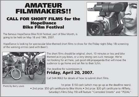 filmfestcontest
