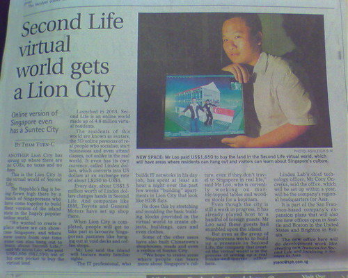 "Alvin Loo's ""Lion City"" in Second Life (Straits Times, 24th March 2007)"