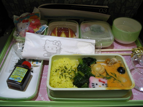 Eva Airplane Food