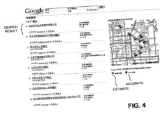 Google Local Search Interface for China