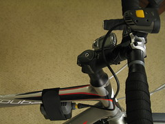 Princeton Tec Switchback 2 bicycle light