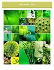 Greens 2006 (tanakawho) Tags: plant flower green nature insect leaf paint seed vine line swirl curve tabblo