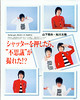 2004.04_duet3[yuantim]