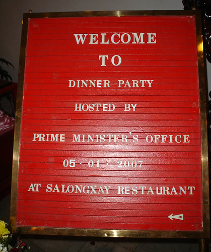 Prime Ministers Dinner Party