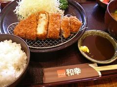 Lunch @ Wako (Tonkatsu)