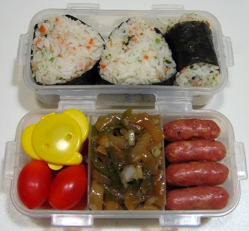 Onion and pepper saute bento