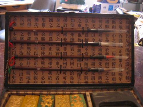 Chinese Ink Set Brushes