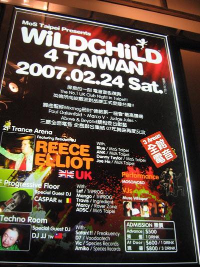 WildChild @MoS Taipei