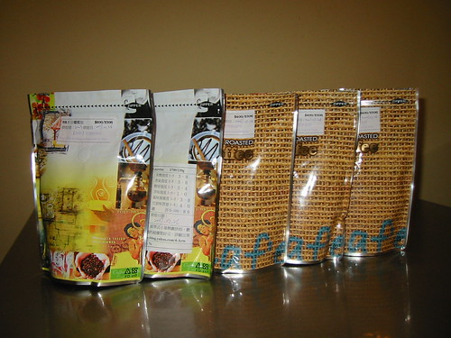 Bags of 4-arts zero defects coffees from Taiwan