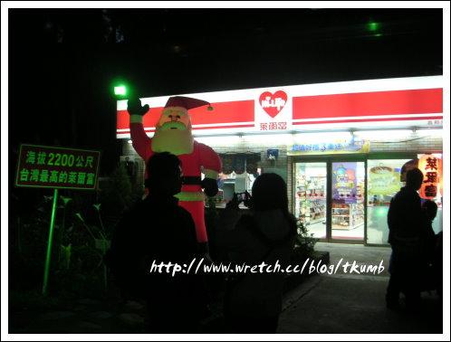 阿里山夜晚 (2)