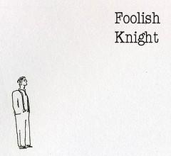 Foolish Knight Logo