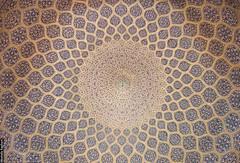 sheykh lotfolah ceiling