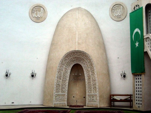Zagreb´s mosque