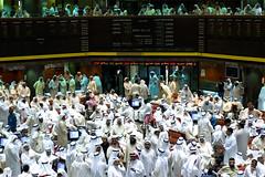 Kuwait Stock Exchange - by miskan