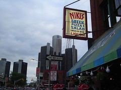 gm building from the front of niki's (nateballantine) Tags: detroit downtown gmbuilding nikis gm