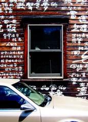 Window into poetry house.