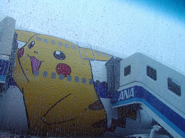 Avión Aerolínea ANA Pokémon Pikachu 13