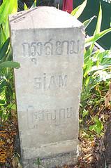 DCP_1947